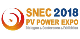 【參展資訊】SNEC PV POWER EXPO 2018
